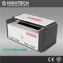 china optical path automatic switching system printing plate making machine CTP Machine