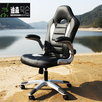 Dickson Skin black race car office chair is abrasion resistance and high rebound sponge as its material is super comfortable and