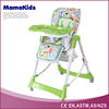 Baby Dining High Chair 2017 Alibaba