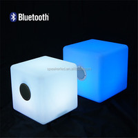 fashionable music speaker in EU and USA led cube seat outdoor speaker covers waterproof with wireless bluetooth