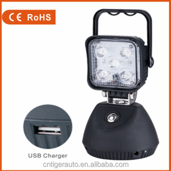 5pcs 3W High Lumen 700LM Rechargeable out door Aluminum LED flood light