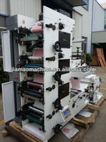 Multicolor Flexographic printing machine with die cutting nuit for adhesive label