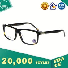 Polarized Lens, lens cutter, optical lenses for eyes