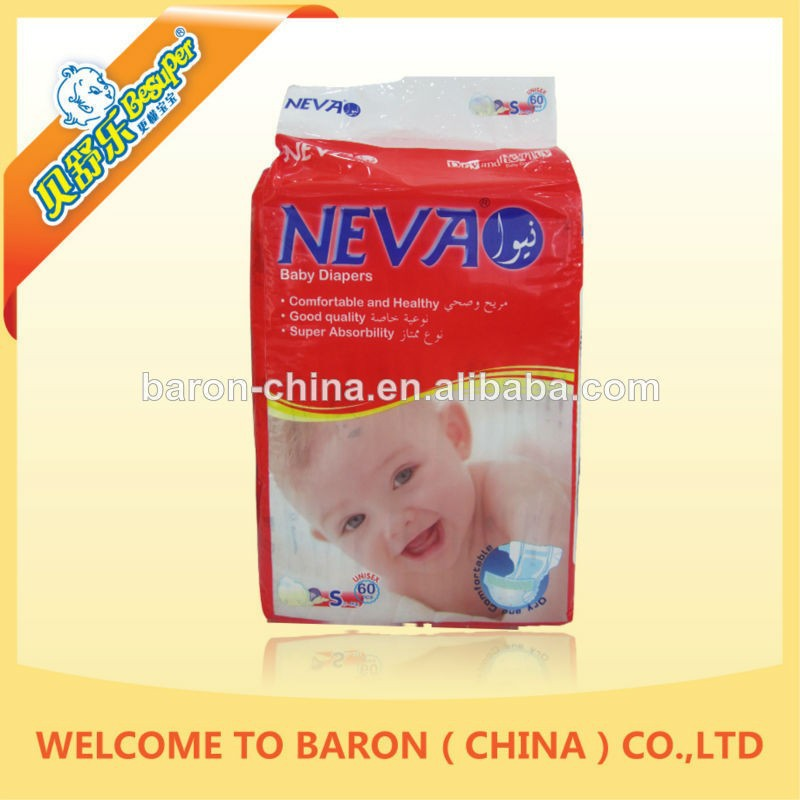 Useful new product super quality turkish baby diapers