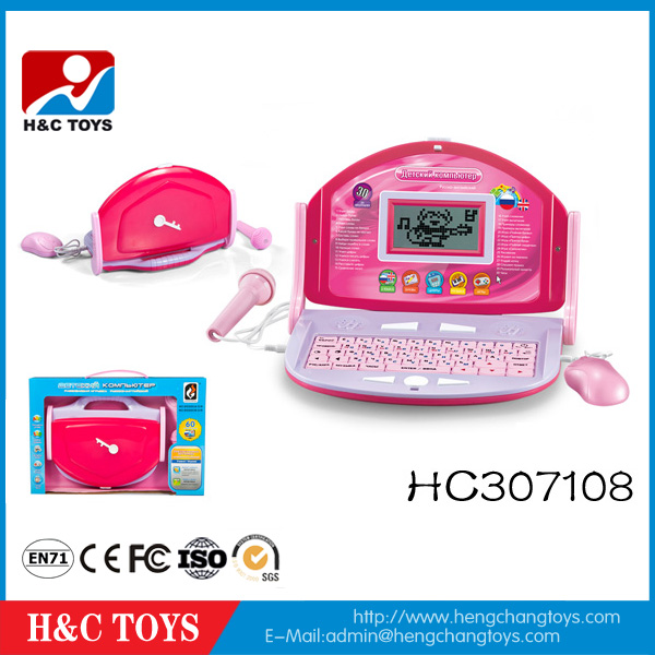 Educational toys 60 functions learning machine kids mini laptop computer HC307108