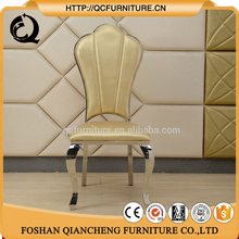 Brushed high back hotel room stainless steel dining chair covers