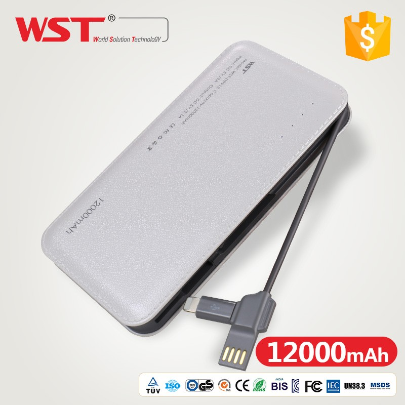 Universal Design 12000mAh Li-polymer Battery emergency travel charger