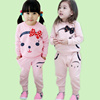 Alibaba Express Kids Children Girls Clothing Two Set For New Arrivel