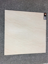 chinese factory 600x600mm porcelain car parking floor tile
