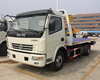 dongfeng cheap price used wrecker tow trucks for sale