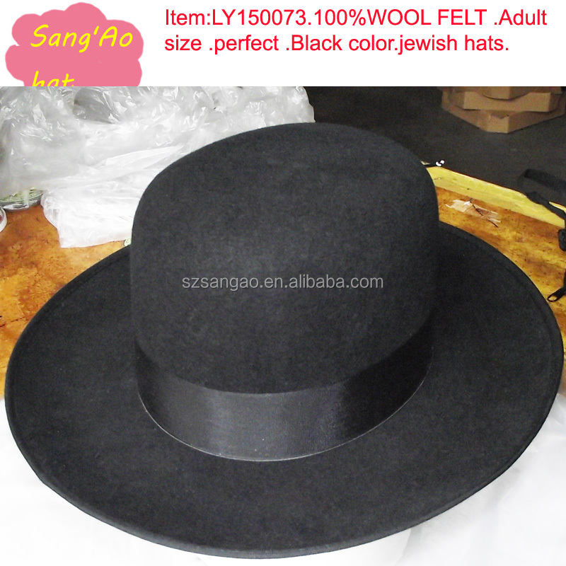 wholesale fashion Black jewish hat