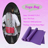 yoga bag 600Dpolyester