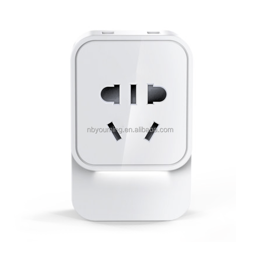 CN. Portable Smart Electric Socket