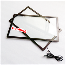 12.1,15.6,18.5, 19, 21.5 inch Multi Touch Screen Overlay Panel/IR Touch Screen Frame/USB Multi Touch Panel Kit