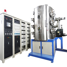 ion vapor deposition manufacturer