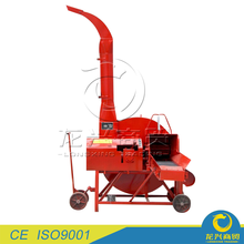 agriculture machinery corn silage cutting machine farm grass shredder for sale