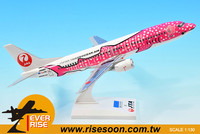 Boeing B737-400 JAL Scale 1:130 Aircraft Plastic Model Gifts
