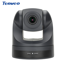 TEVO-HD3U cheap Skype webcam 3x optical zoom video conferencing webcam usb