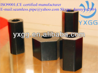 hollow drill steel seamless