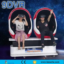 Hong Kong fair virtual reality vr amusement