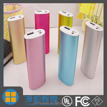 DC5v 1000mA power bank 5200mAh can be used to charge your Cell Phone Smartphone MP3/4 PSP and GPS
