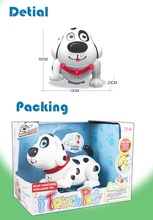Classic best baby plastic machine dog toy for baby