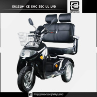 Plastic electric cargo bike BRI-C01 gas powered three wheel scooter