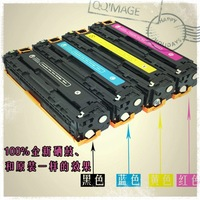 colour laser toner cartridge 128A for hp ce320a ce321a ce322a ce323a for HP Color laserJet CM1300MFP CM1312MFP Series