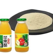 Pure apple extract powder supplier