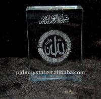 Crystal Ayat Al Kursi crystal islamic block