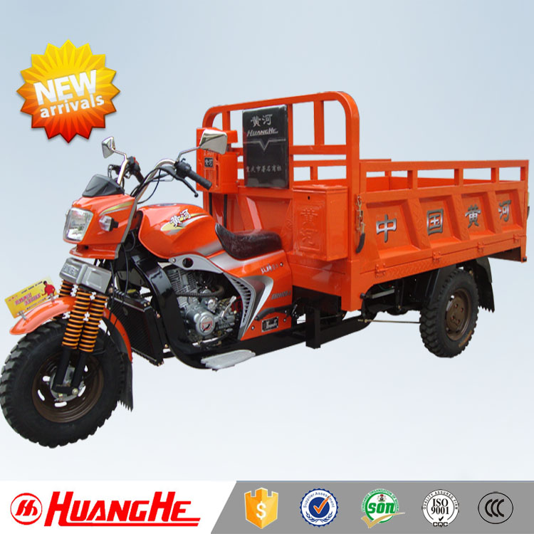 2016 new designed hot sale safe factory supply price three wheel motorcycle for sale