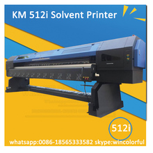 hot sale printing sable abby konica printing machine 3.2m 3200mm new stype hot sell flex printing machine price in india