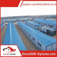 for site office low cost metal steel construction & real estate