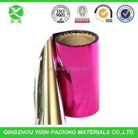 biaxially oriented polypropylene film metallized