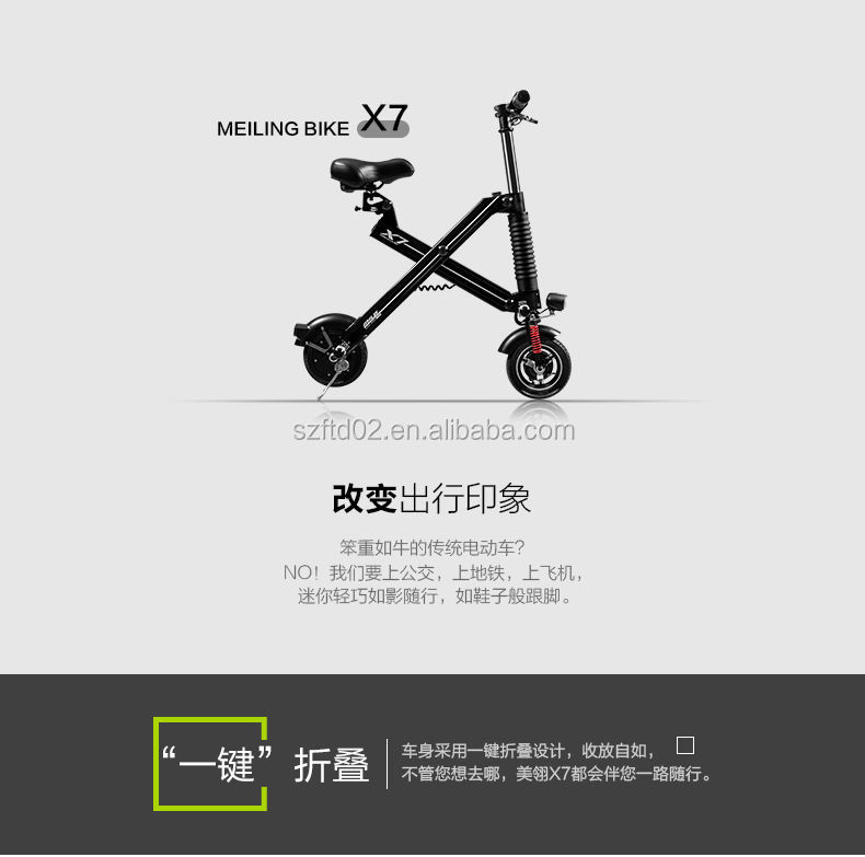 reduced price folding electric scooter /100 pieces promotion electric scooter