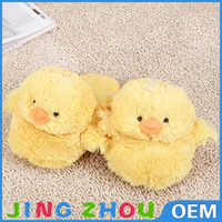 custom duck animal toy,plush house slipper,plush animal duck slippers