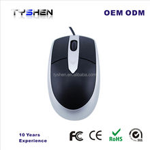 Smallest high-tech USB Optical Computer Mouse