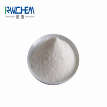 Low price and High Quantity Ferrous fumarate