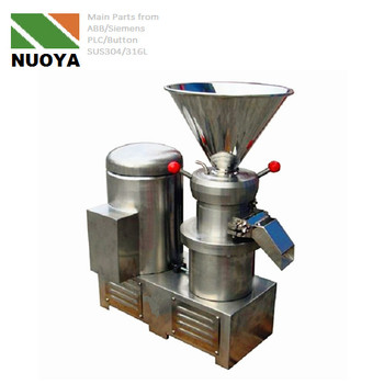 Automatic Universal Electric Peanut Butter Colloid Mill