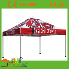 gazebo/folding pavilion/portable tent