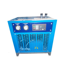 Shanli SLAD-2NF Refrigerated compressed air drier