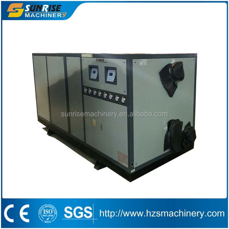 water cooling type Industrial Water Cooled Screw Chiller