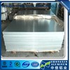 China supplier textured aluminum sheet with diferent certifications for sale