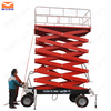 mobile hydraulic lift jack