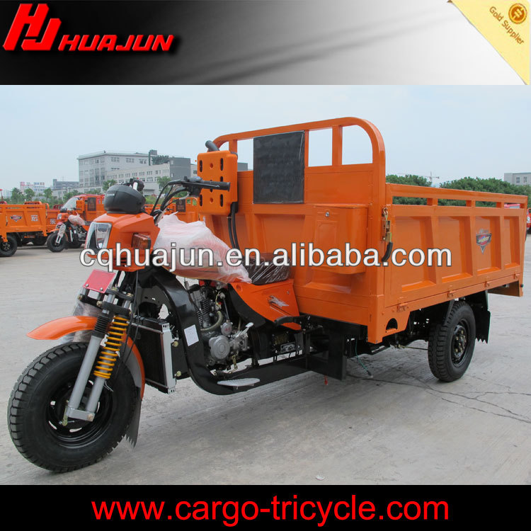 HUJU 250cc mototaxis / tricycle scooter with roof / chopper fuel tank for sale