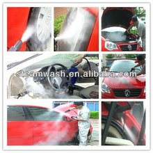 2014 Non boiler high steam pressure with wax single gun waterless car wash