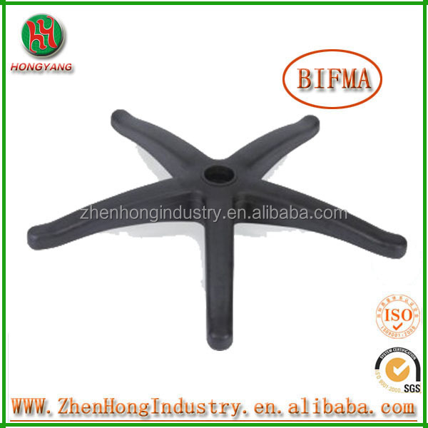 bw salon plastic chair parts/chair legs parts in furniture parts