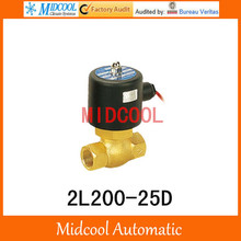 1 inch solenoid valves for water price 2L200-25D automatic water shut off valve