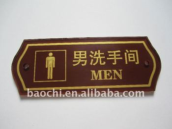 hotel acrylic sign (toilet door sign for man )