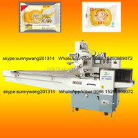 China supplier cigarette horizontal flow packing machine with high quality